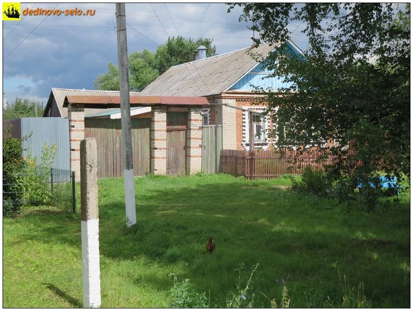 Фото dedinovo-selo.ru_HousesAndStreets-2015_00130.jpg