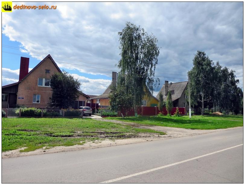 Фото dedinovo-selo.ru_HousesAndStreets-2015_00131.jpg