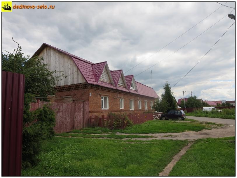 Фото dedinovo-selo.ru_HousesAndStreets-2015_00136.jpg