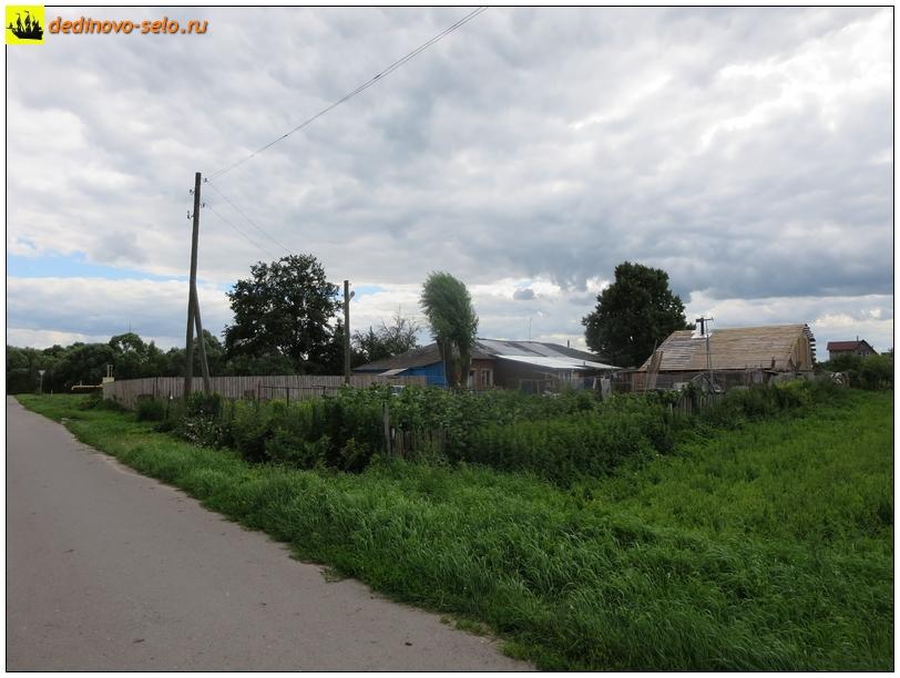 Фото dedinovo-selo.ru_HousesAndStreets-2015_00138.jpg