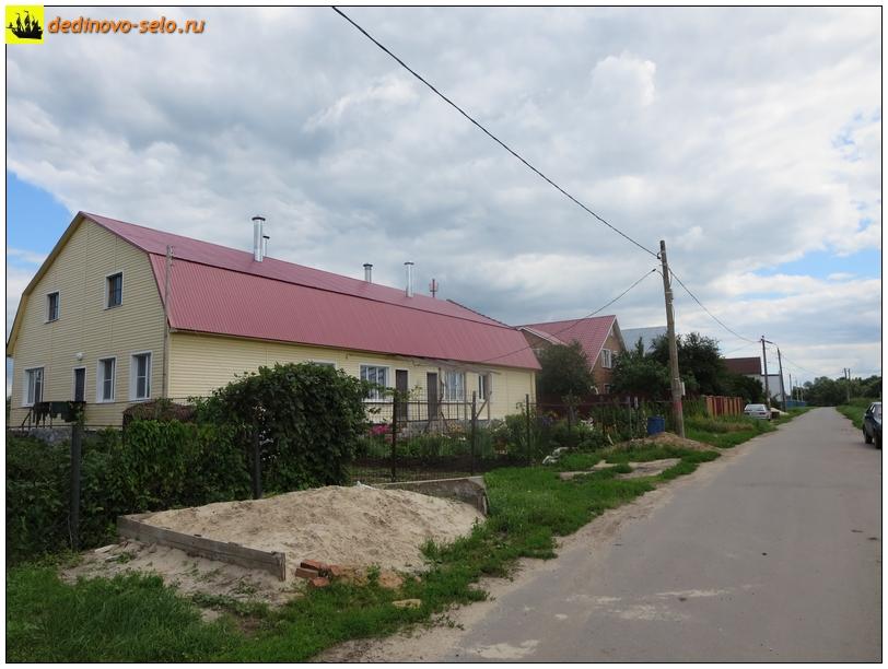 Фото dedinovo-selo.ru_HousesAndStreets-2015_00151.jpg