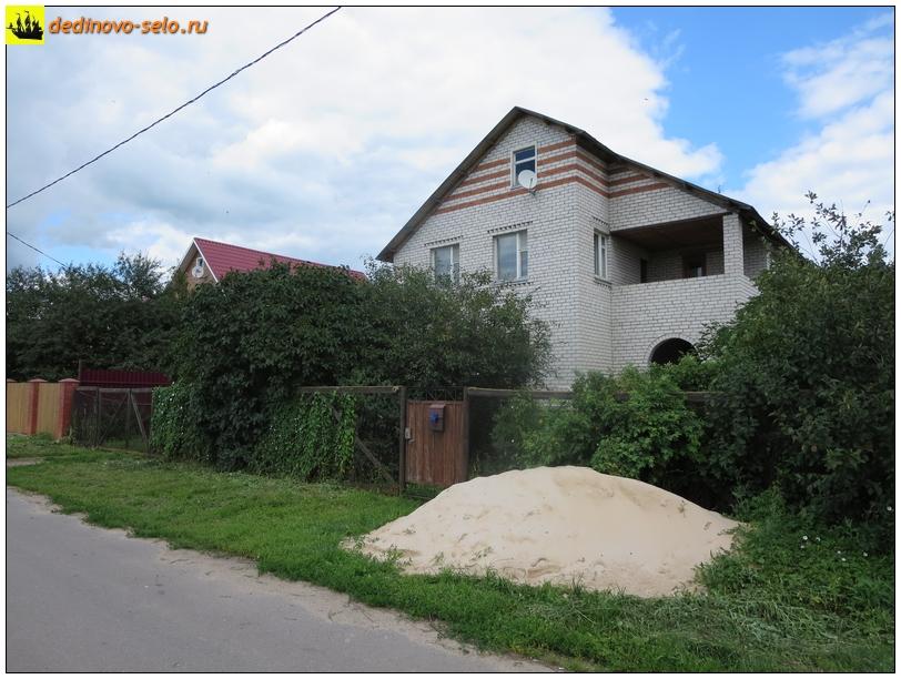 Фото dedinovo-selo.ru_HousesAndStreets-2015_00152.jpg