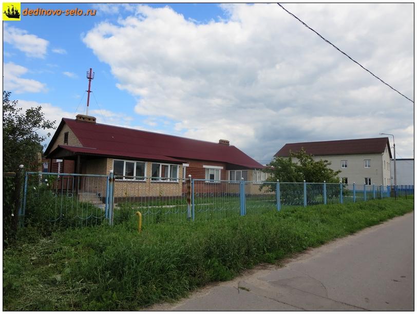 Фото dedinovo-selo.ru_HousesAndStreets-2015_00153.jpg
