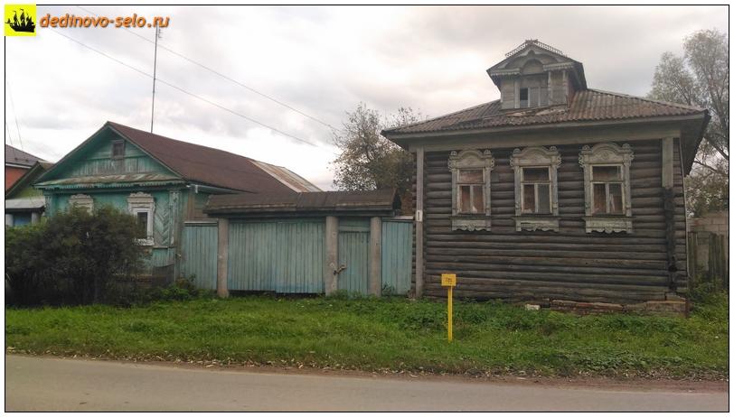 Фото dedinovo-selo.ru_HousesAndStreets-2016_00001.jpg