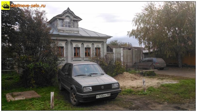 Фото dedinovo-selo.ru_HousesAndStreets-2016_00003.jpg
