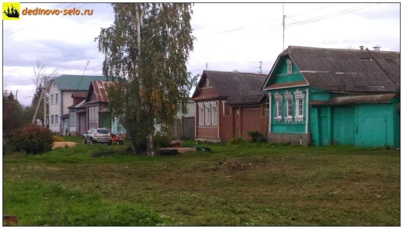 Фото dedinovo-selo.ru_HousesAndStreets-2016_00006.jpg