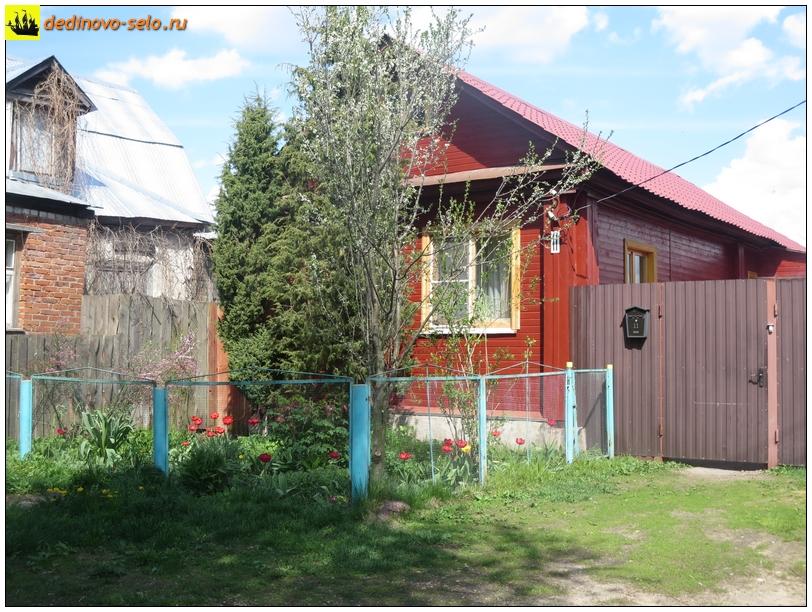 Фото dedinovo-selo.ru_HousesAndStreets-2016_00008.jpg