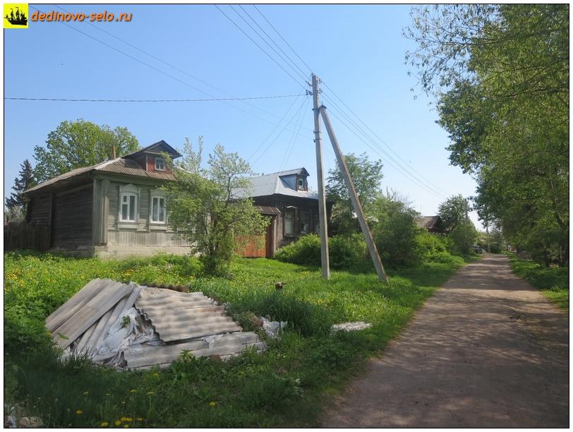 Фото dedinovo-selo.ru_HousesAndStreets-2016_00009.jpg