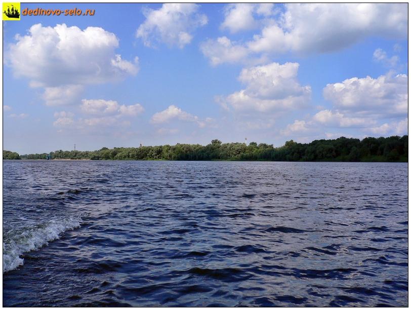 Фото dedinovo-selo.ru_RiverOka-2007-16_00001.jpg