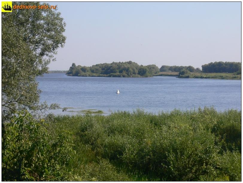 Фото dedinovo-selo.ru_RiverOka-2007-16_00006.jpg