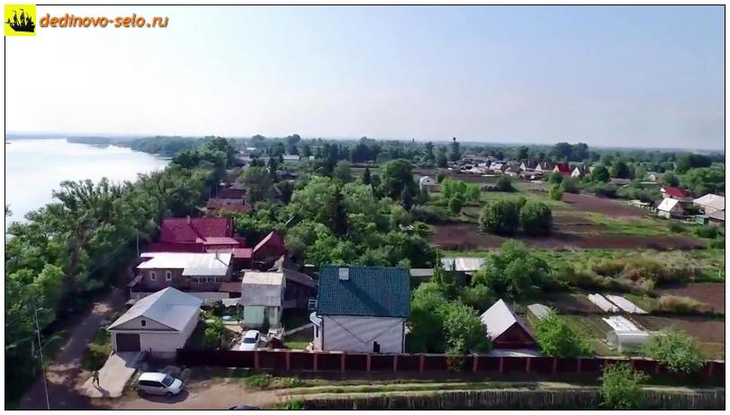 Фото dedinovo-selo.ru_ShotsFromVideo-Dedinovo_v2_00007.jpg