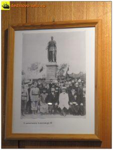 Фотография из дединовского краеведческого музея.