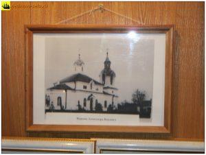 Фото церкви Александра Невского в дединовском краеведческом музее