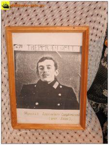 Брат Анны Сардановской. Фото из дединовского краеведческого музея, 2015г.