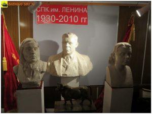 Бюсты Генералова и других колхозных деятелей в дединовском краеведческом музее, 2015г.