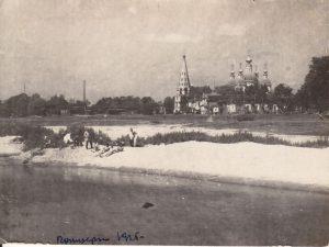 Соборная площадь, 1925г. Фото с сайта dedinov.ru
