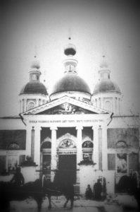 Храм Воскресения Христова. Фото с сайта luhovici-hram.ru.