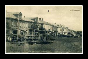Базарная площадь в разлив. Фото с сайта fotostarina.ru