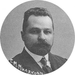 МИЛЯКОВ Григорий Михайлович. Фото с сайта ru.wikipedia.org.