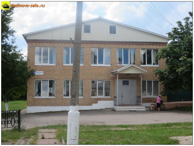 Фото dedinovo-selo.ru_SPK_Name_Lenina_00002.jpg