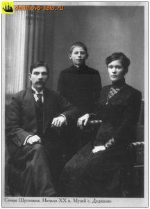 Фото из книги Мансурова «ДЕДИНОВО век XIX и XXI: оглянуться и задуматься».