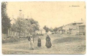 Старинное фото с сайта lingva-mir.ru.