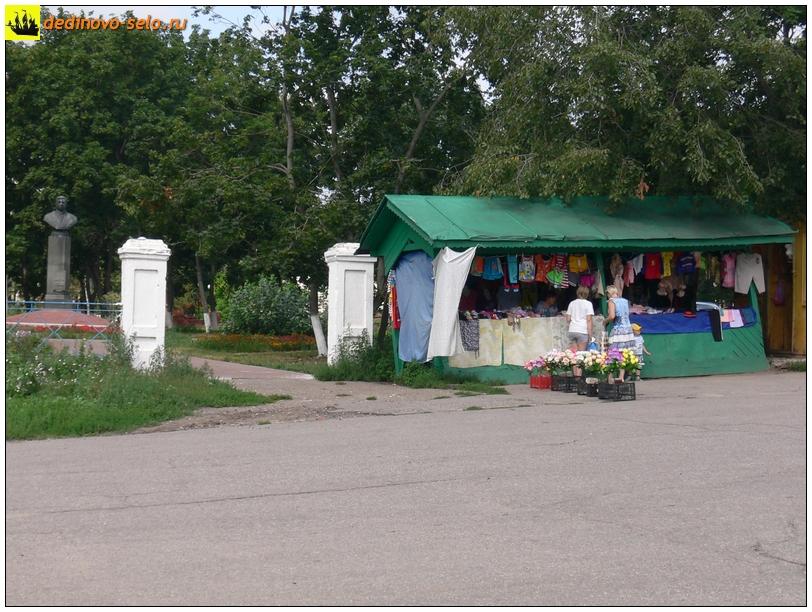 Фото dedinovo-selo.ru_TradeInTheMarketplace_00002.jpg