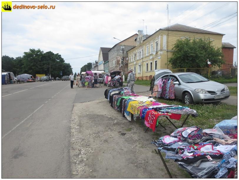 Фото dedinovo-selo.ru_TradeInTheMarketplace_00004.jpg