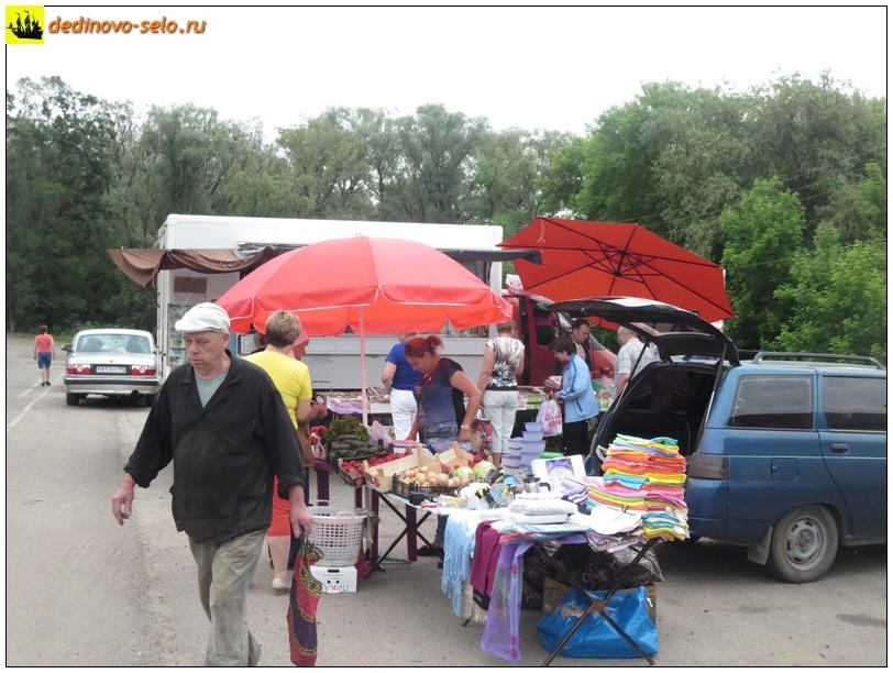 Фото dedinovo-selo.ru_TradeInTheMarketplace_00007.jpg