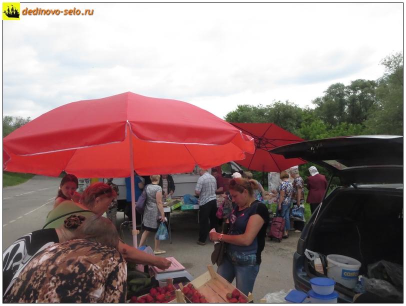 Фото dedinovo-selo.ru_TradeInTheMarketplace_00011.jpg