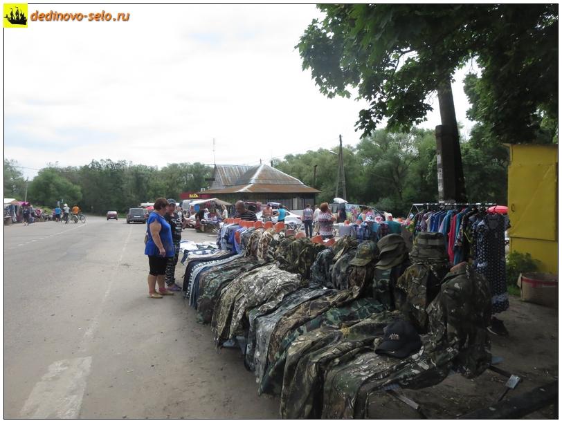 Фото dedinovo-selo.ru_TradeInTheMarketplace_00020.jpg