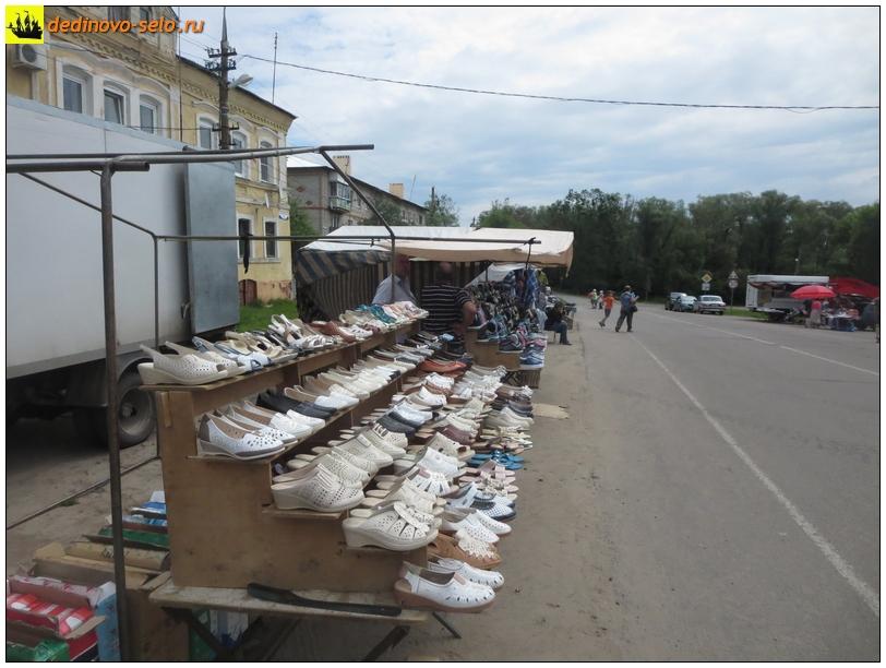 Фото dedinovo-selo.ru_TradeInTheMarketplace_00028.jpg