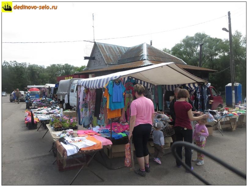 Фото dedinovo-selo.ru_TradeInTheMarketplace_00033.jpg