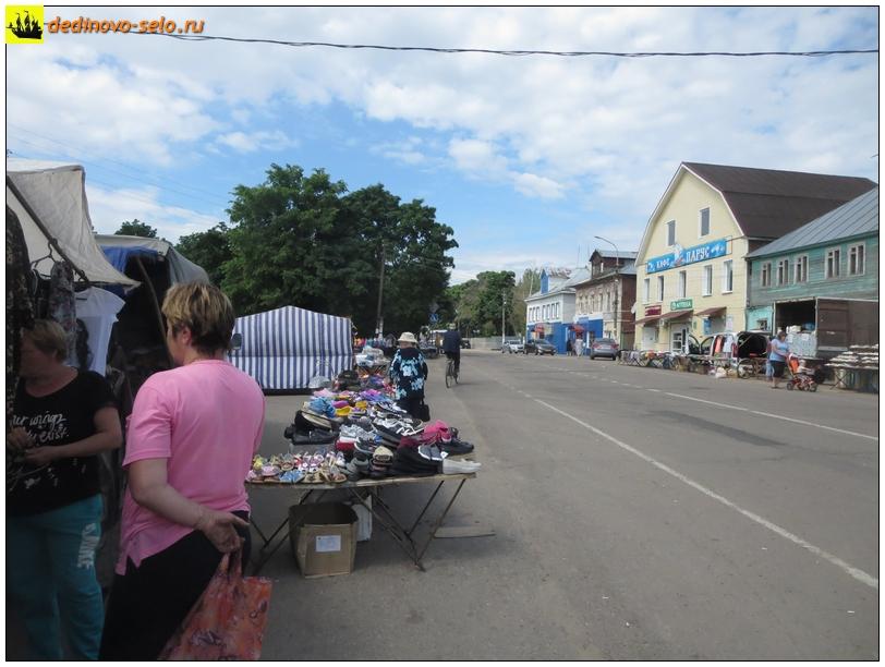 Фото dedinovo-selo.ru_TradeInTheMarketplace_00035.jpg