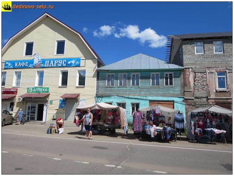 Фото dedinovo-selo.ru_TradeInTheMarketplace_00060.jpg