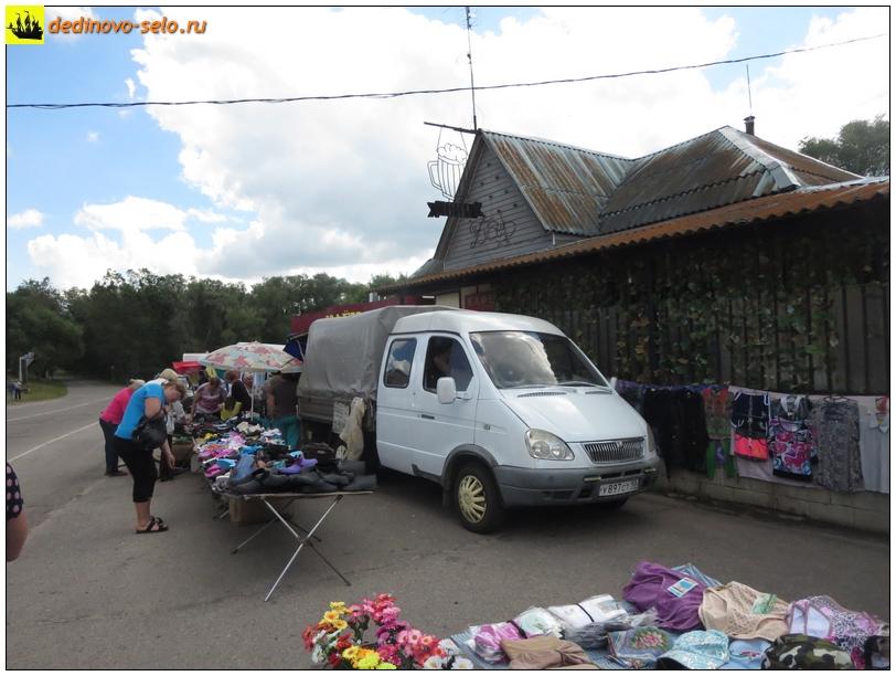 Фото dedinovo-selo.ru_TradeInTheMarketplace_00071.jpg