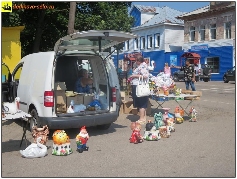 Фото dedinovo-selo.ru_TradeInTheMarketplace_00082.jpg
