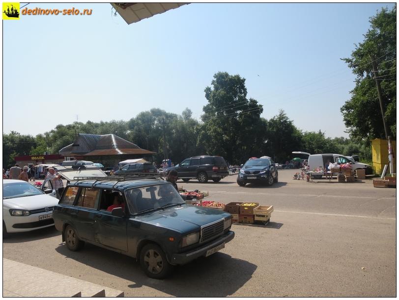 Фото dedinovo-selo.ru_TradeInTheMarketplace_00086.jpg