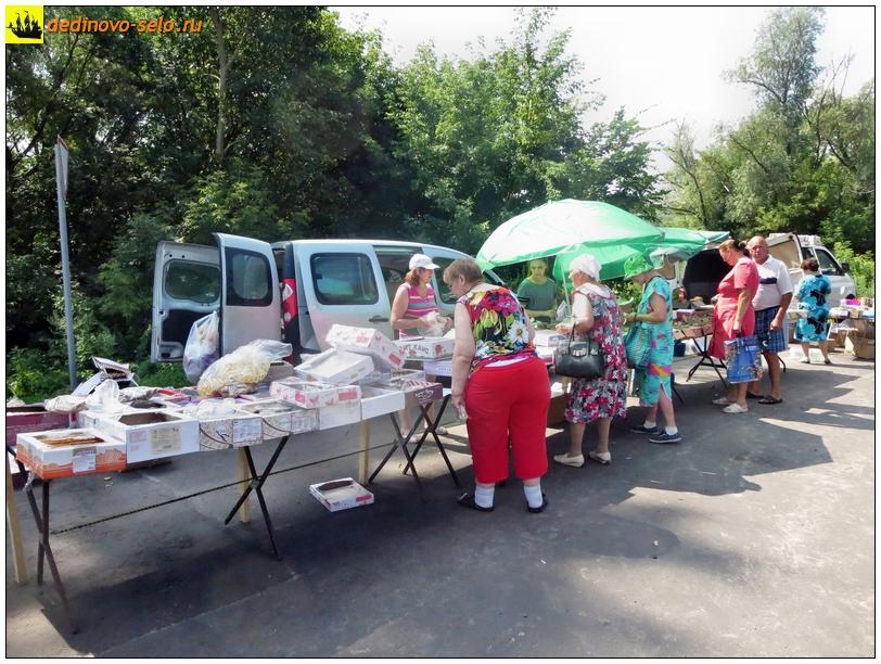 Фото dedinovo-selo.ru_TradeInTheMarketplace_00109.jpg