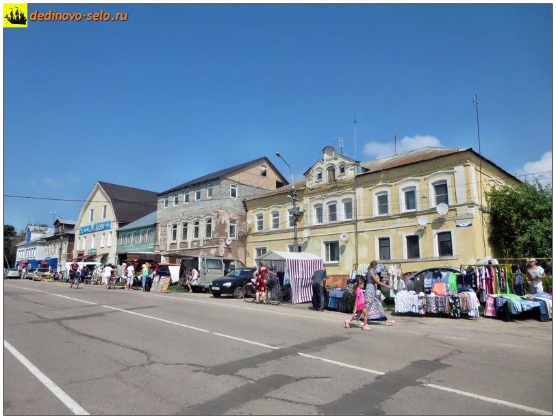 Фото dedinovo-selo.ru_TradeInTheMarketplace_00112.jpg
