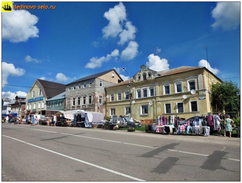 Фото dedinovo-selo.ru_TradeInTheMarketplace_00115.jpg