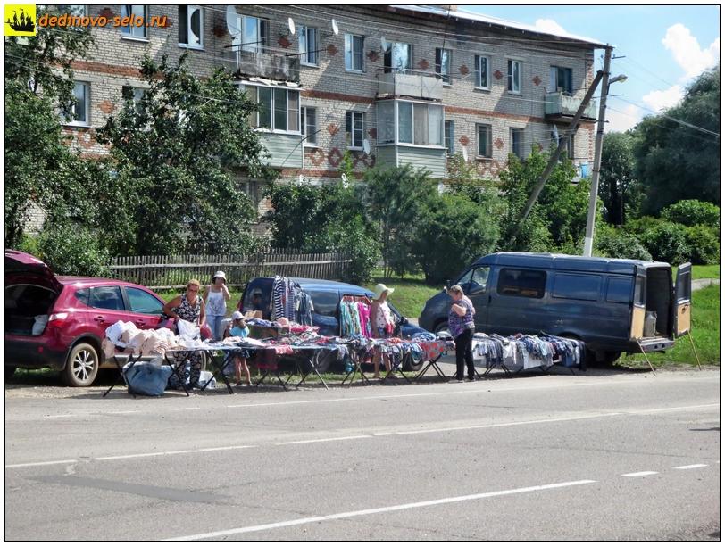Фото dedinovo-selo.ru_TradeInTheMarketplace_00120.jpg