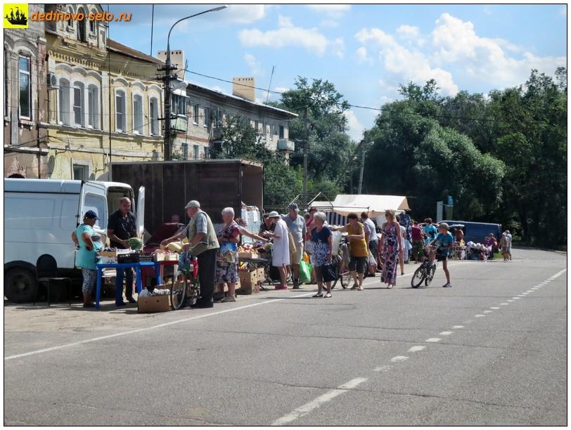 Фото dedinovo-selo.ru_TradeInTheMarketplace_00127.jpg