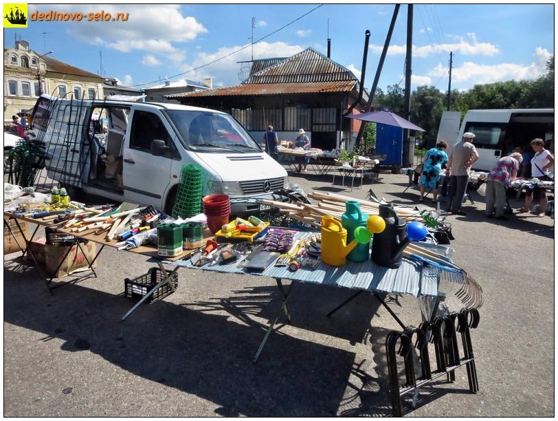 Фото dedinovo-selo.ru_TradeInTheMarketplace_00130.jpg