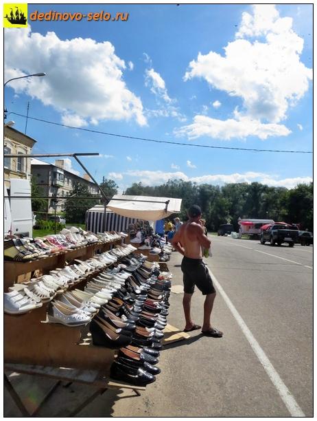 Фото dedinovo-selo.ru_TradeInTheMarketplace_00132.jpg