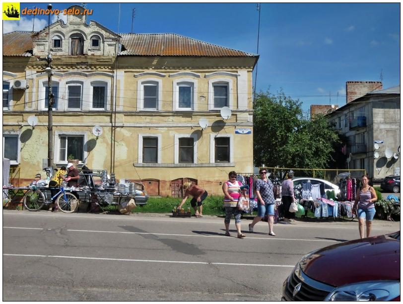 Фото dedinovo-selo.ru_TradeInTheMarketplace_00133.jpg