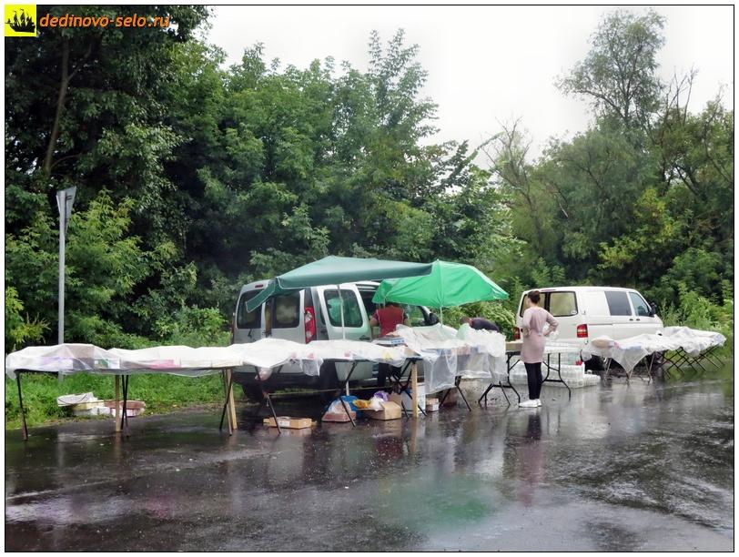 Фото dedinovo-selo.ru_TradeInTheMarketplace_00140.jpg
