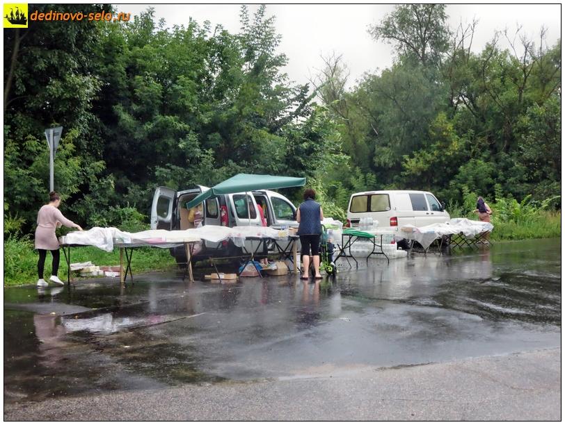 Фото dedinovo-selo.ru_TradeInTheMarketplace_00141.jpg