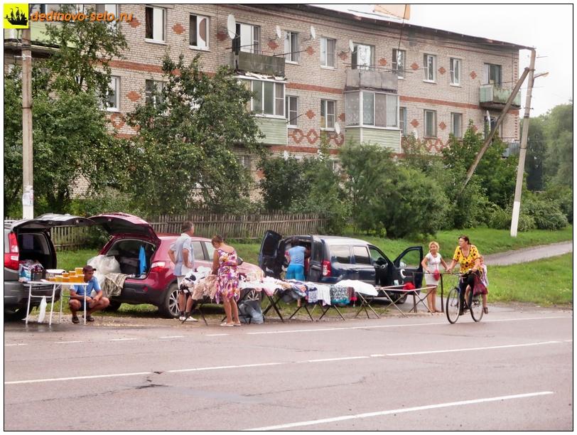 Фото dedinovo-selo.ru_TradeInTheMarketplace_00148.jpg