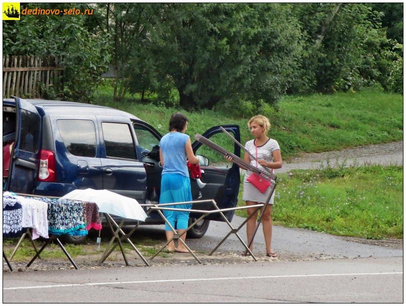 Фото dedinovo-selo.ru_TradeInTheMarketplace_00149.jpg